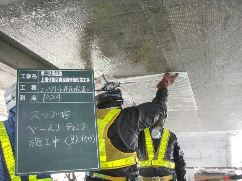 第二京阪道路 上馬伏地区