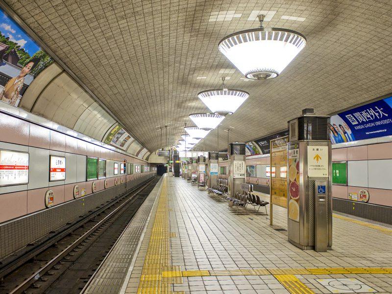 大阪地下鉄 御堂筋線